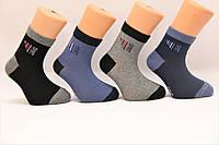 Дитячі шкарпетки Onurcan б/р 11 0246