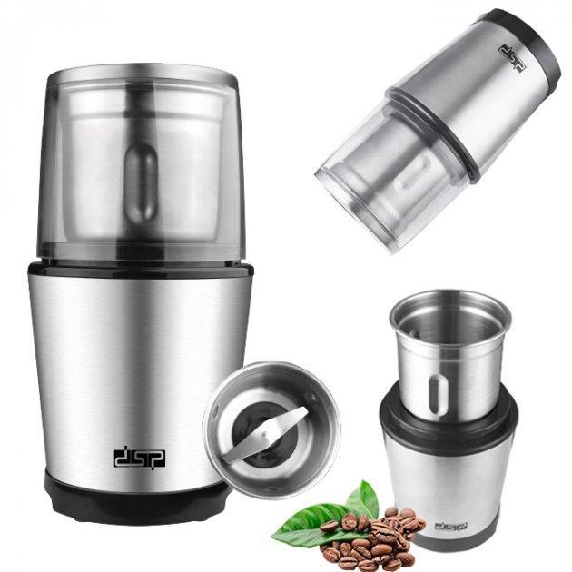 Професійна кавомолка DSP KA3036, подрібнювач зерен, подрібнювач кави