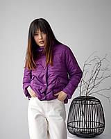 Молодежная женская куртка весна-осень фиолетовая с воротником-стойка 42, 44, 46, 48
