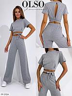 Прогулочный костюм женский футболка с эффектной спинкой и брючки свободного кроя р-ры  42-46 арт.355