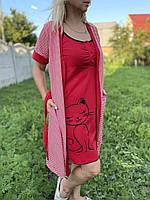 Жіночий набір халат з нічної трикотажний червоний 44-54р.