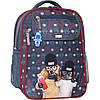 Рюкзак школьный Bagland Отличник 20л (0058070 580 321 серый 188 К)