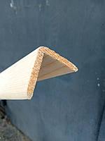 Куточок дерев'яний зовнішній сосна 50х50х3000