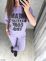 Спортивный костюм женский летний красивый стильный с принтом  DREAMS COME TRUE р-ры  42-48 арт. 3353/3360