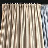 Готовий комплект оксамитових штор 200х270 на трубній стрічці з підхватами Якісні штори блекаут Колір Кавовий, фото 7