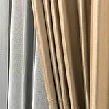 Готовий комплект оксамитових штор 200х270 на трубній стрічці з підхватами Якісні штори блекаут Колір Кавовий, фото 8