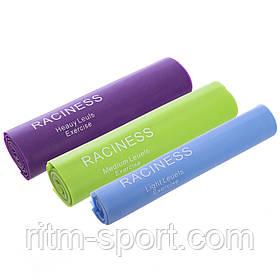 Набор 3 эластичные ленты сопротивления разной жесткости