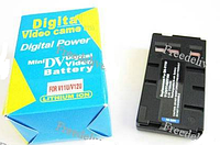 Батарея JVC BN-V11U BN-V12U GR-AW1 GR-AX10 GR-FX17