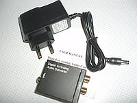 Конвертер Toslink - 2RCA аналог аудио питание 220 В Аудио преобразователь переходник Coaxial тослинк Digital A