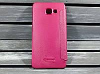 Чехол Samsung A710, фото 2