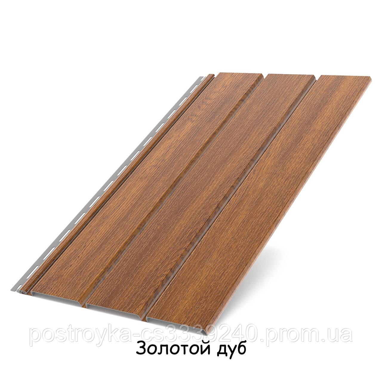 Панель софит пластиковый Bryza/Бриза 1.22 кв.м (4x0,31) Золотой дуб