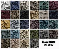 Готові дорогі однотонні щільні штори в спальню,залу (колір в асортименті))