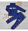 """Спортивний костюм в стилі  """"Fendi"""" для хлопчика на зріст 80-116 см, фото 2"""