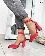 Женские замшевые туфли с острым носком на каблуке коралл