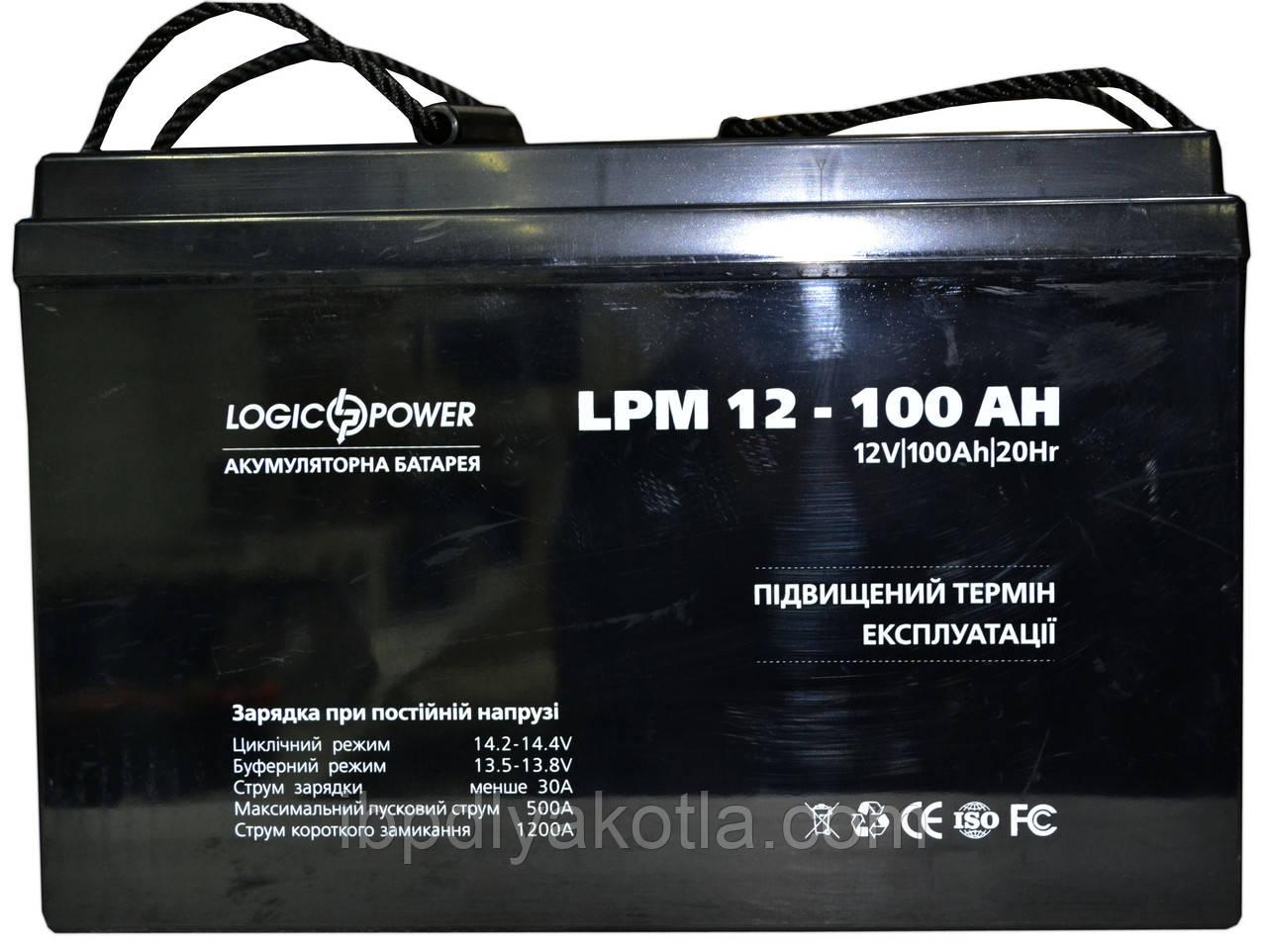 Аккумулятор Logicpower LPM 12V 100AH, (AGM) для ИБП