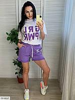 Спортивний костюм жіночий літній легкий короткі шорти з футболкою р-ри 42-48 арт. N 618