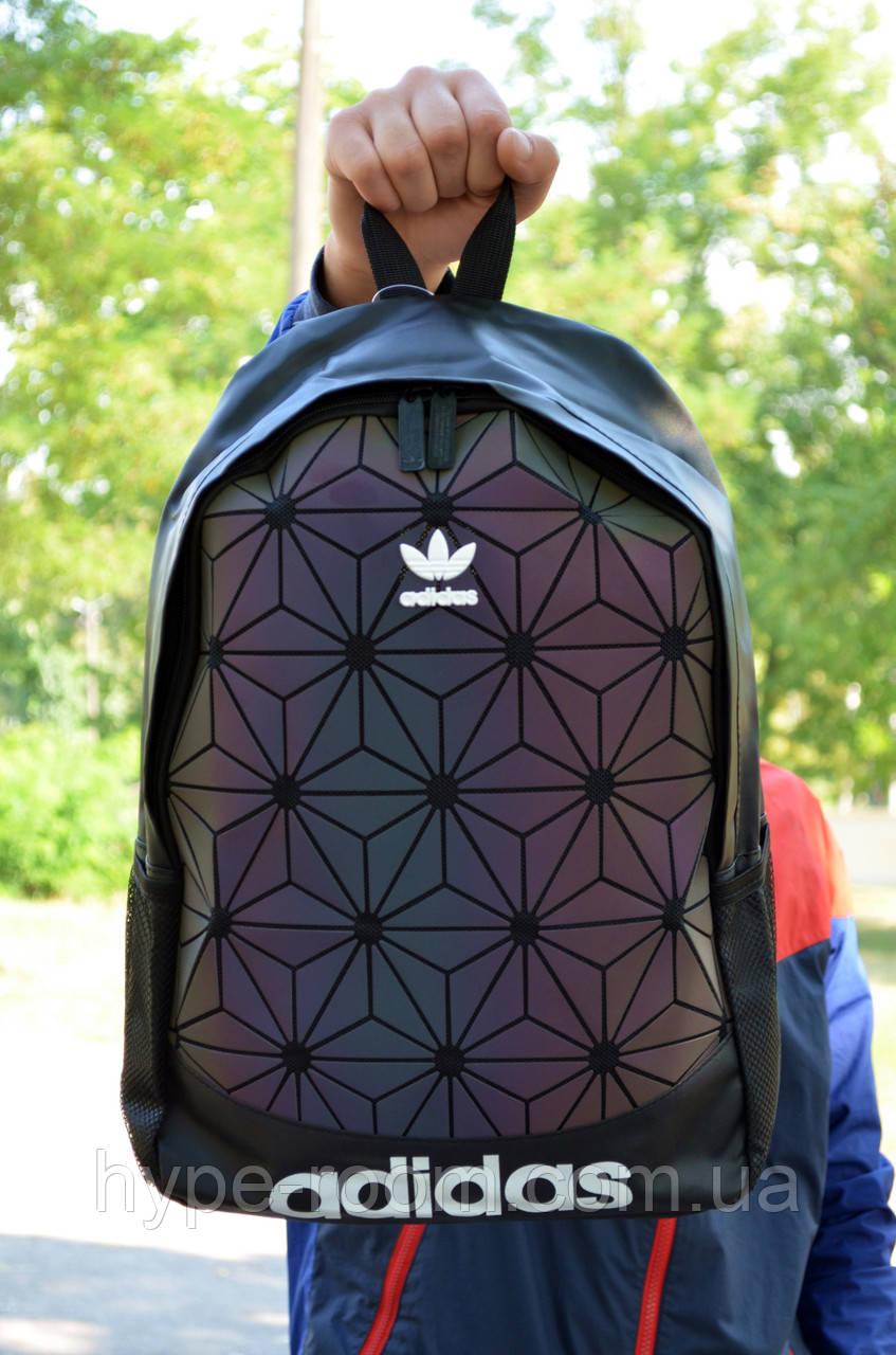 Городской рефлективный Рюкзак Adidas reflective на 16 литров