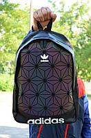 Городской рефлективный Рюкзак Adidas reflective на 16 литров, фото 1