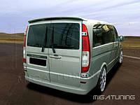 Mercedes Vito 639 Спойлер на крышу распашные двери