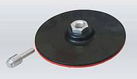 Насадка для угловой шлифмашины (болгарки) 125 мм универсальная