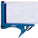 Сітка для настільного тенісу нейлонова з кліпсовой кріпленням Cima Нейлон Синій (CM-T119), фото 2