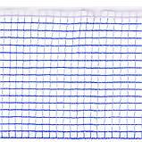 Сітка для настільного тенісу нейлонова з кліпсовой кріпленням Cima Нейлон Синій (CM-T119), фото 3
