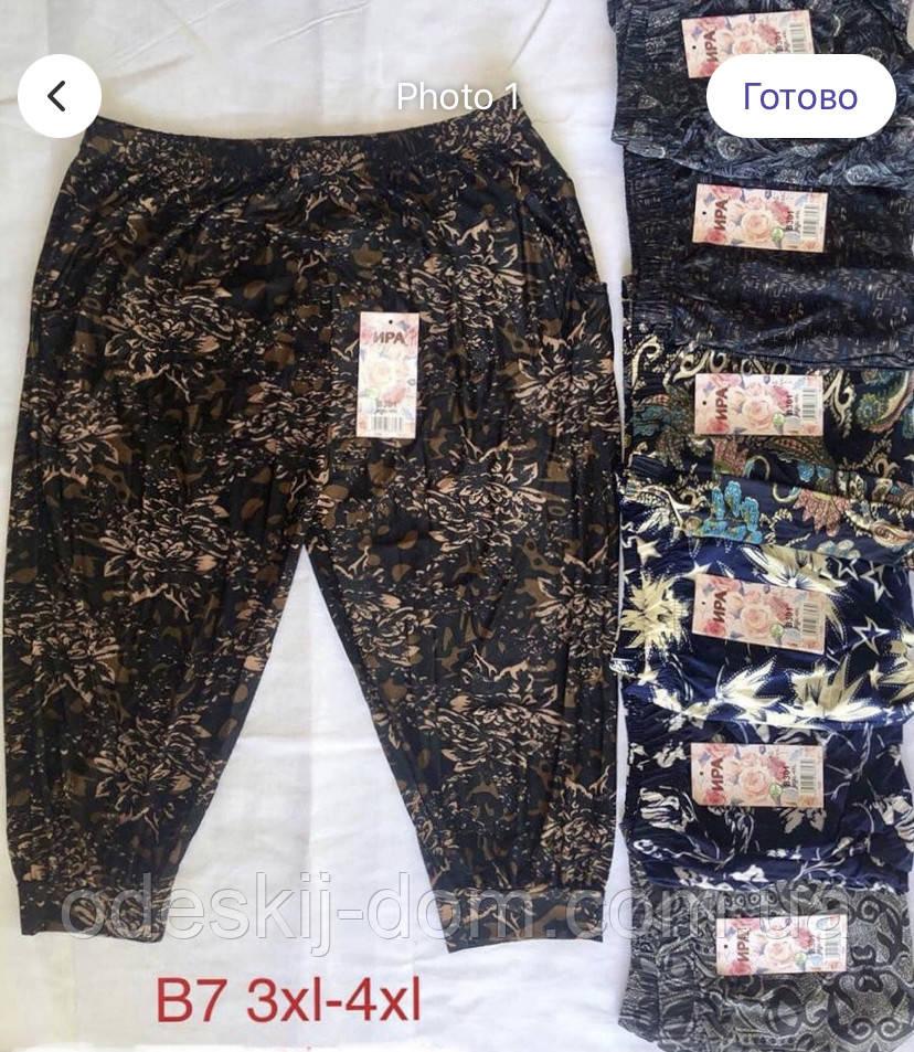 Жіночі віскозні шорти за коліно тм Іра