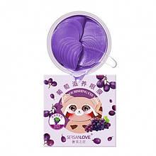 Патчи гидрогелевые SersanLove Grape Mourishing Eye Mask с экстрактом винограда, 60 штук