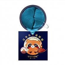 Патчи гидрогелевые SersanLove Deep Sea Caviar Bright Eye Mask с экстрактом морской икры, 60 штук