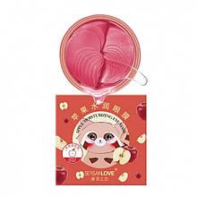 Патчи гидрогелевые SersanLove Apple Mourishing Eye Mask с экстрактом яблока, 60 штук