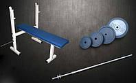 Скамья для жима RN Sport S40 усиленная + Штанга 72 кг, фото 1