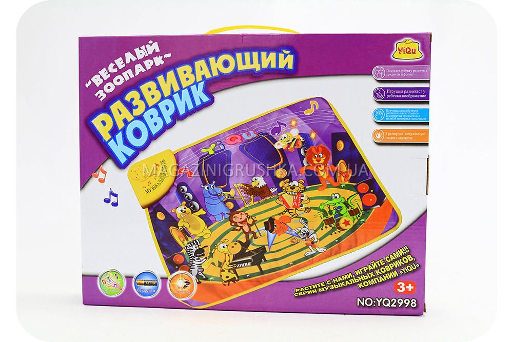Музыкальный коврик для малышей «Веселый зоопарк»