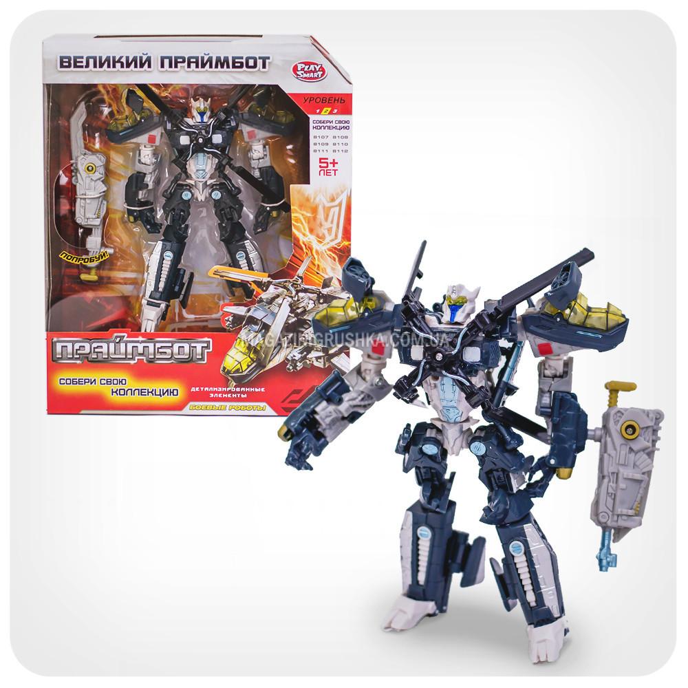 Трансформер-робот «Праймбот» (Вертолет)