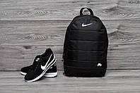 Рюкзак городской спортивный Nike AIR мужской женский черный | Портфель Найк молодежный Сумка