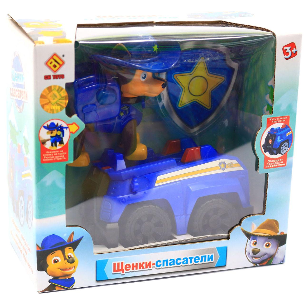 Набор «Щенячий патруль» CH Toys Чейз/Гонщик (JD-909)