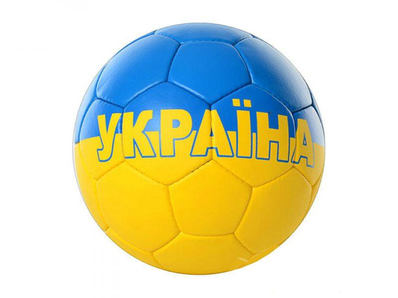 """Футбольний м'яч """"Україна"""" - 1911"""
