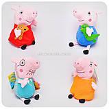 Мягкая игрушка «Свинка Пеппа» - Папа Свин (30 см), фото 3