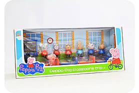 Дитячий ігровий набір «Школа Свинки Пеппы» LQ918A