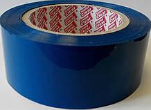 Пакувальний скотч кольоровий синій 300 метрів Super Clear
