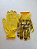 Рукавиці жовті Аліски робочі, фото 2