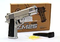 Игрушечный пистолет ZM25 с пульками . Детское оружие с металлическим корпусом с дальностью стельбы 15-20м