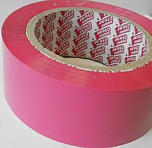 Пакувальний скотч рожевий Super Clear 300 метрів кольоровий