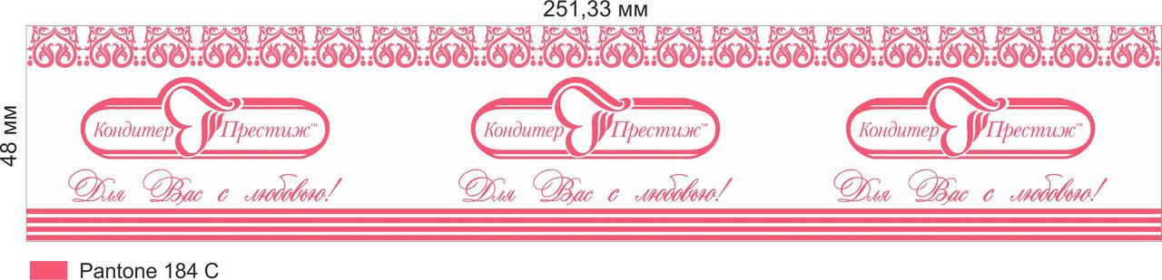 Скотч з логотипом (брендований)