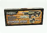 Автомат штурмовой для стрельбы водными пулями, фото 3