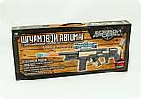 Автомат штурмовой для стрельбы водными пулями, фото 4