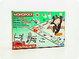Настольная игра «Монополия» (обновленная), фото 2