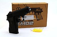 Игрушечный пистолет ZM02 с пульками . Детское оружие с металлическим корпусом с дальностью стельбы 15-20м