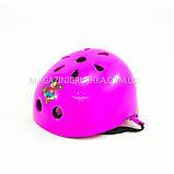 Защитный шлем MS 1015 - 4 вида, фото 4