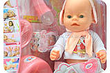 Пупс BABY BORN с аксессуарами и одеждой (8 функций) BL010B-S, фото 4