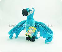 Мягкая игрушка «Жемчужинка» м/ф РИО GO-02